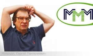 The Truth About Those Asking People To Leave MMM Alone
